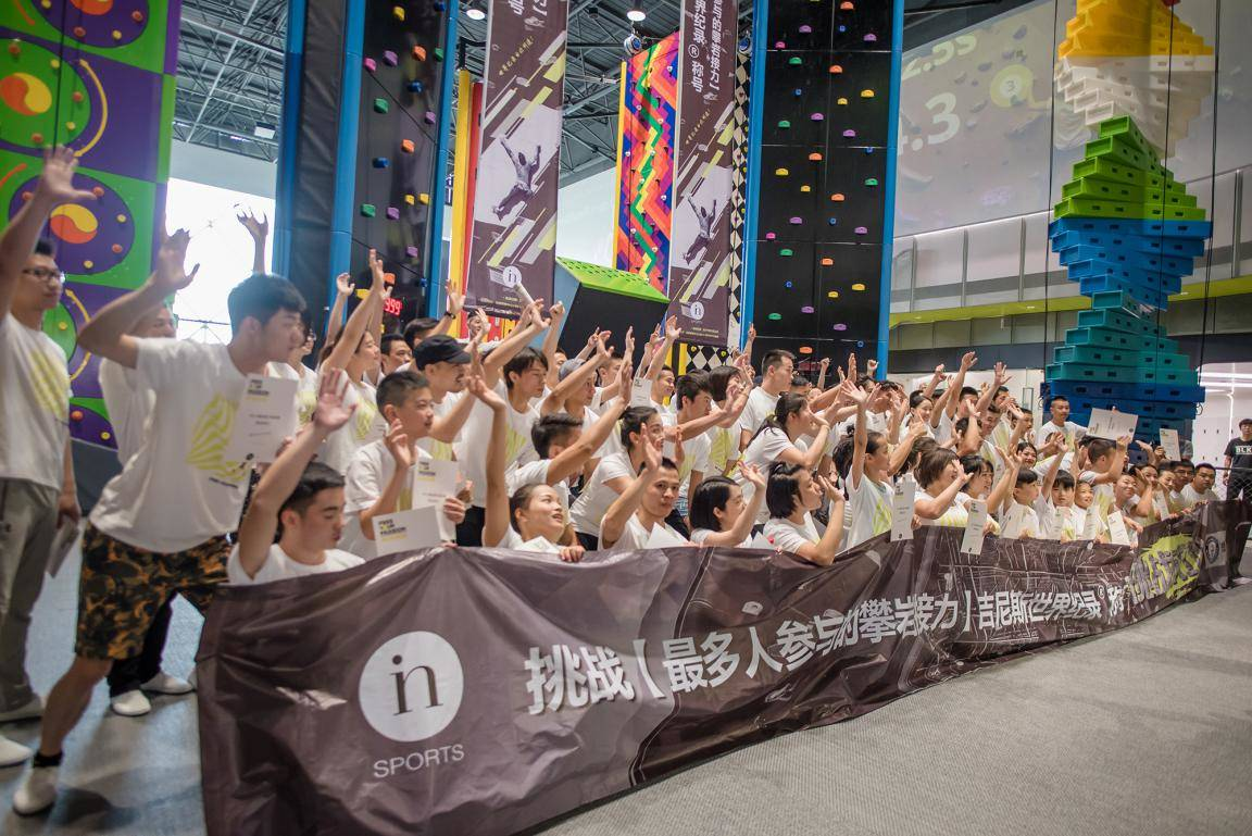 Clip 'n Climb Relay-Speed-Climbing Guinness Record in China